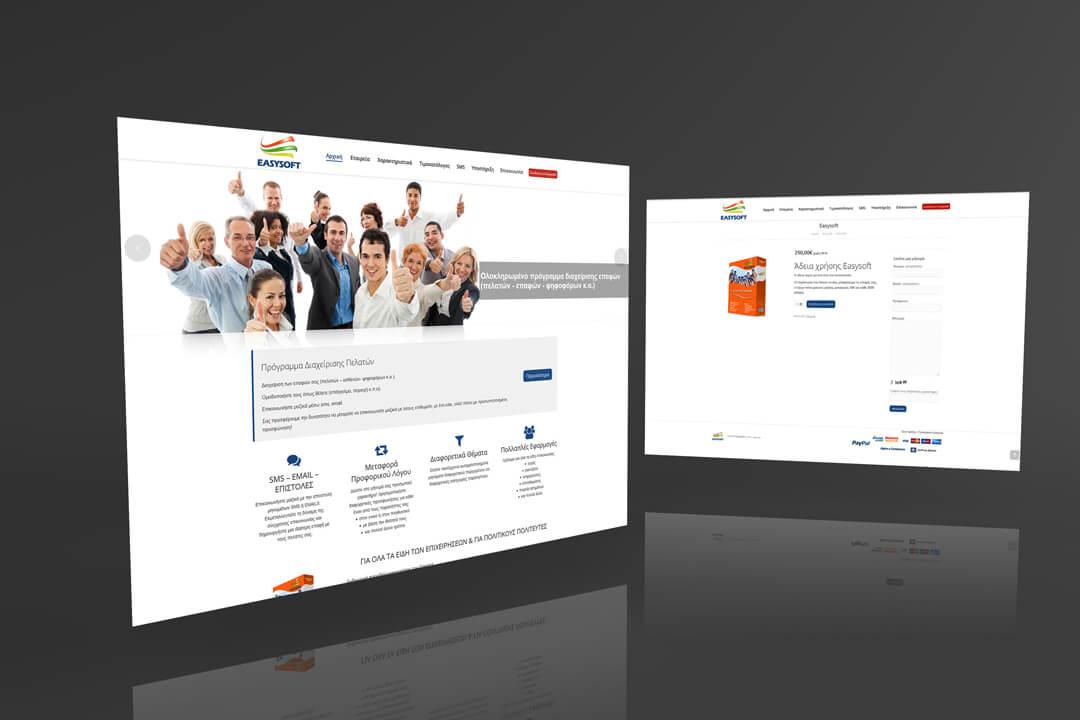 T.M.Y. Ιστοσελίδες - easysoft.gr