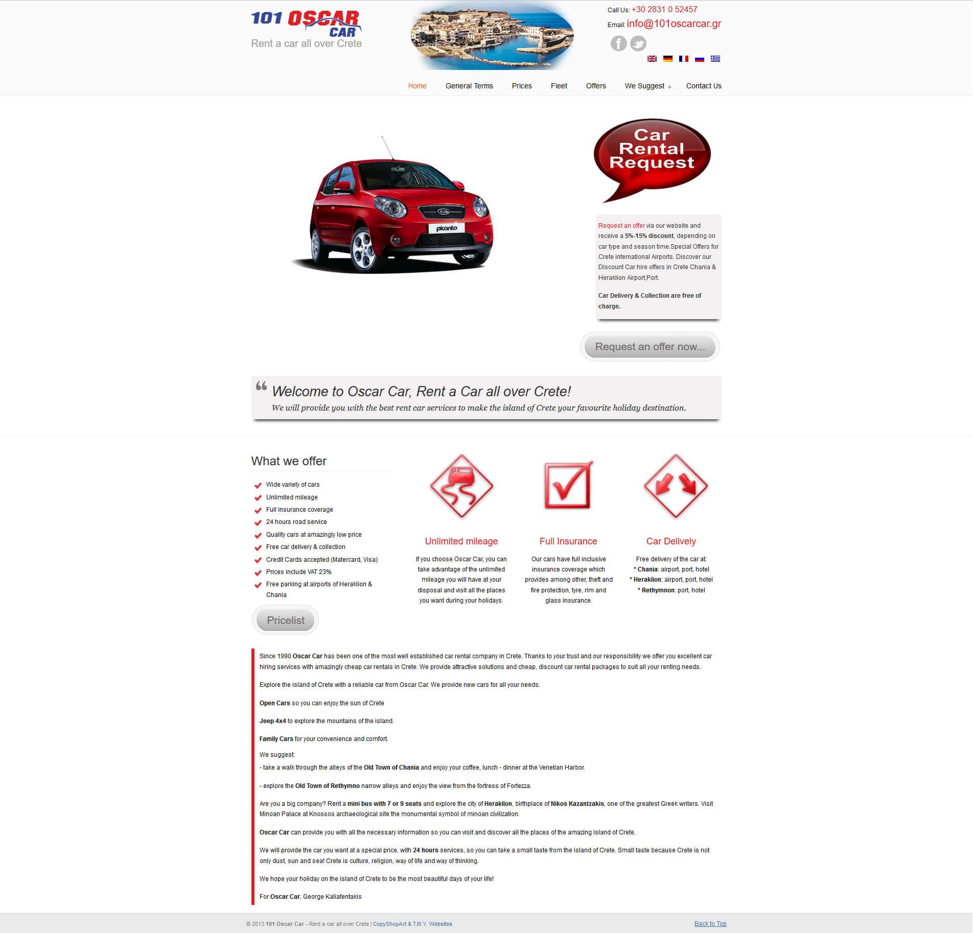T.M.Y. Ιστοσελίδες - 101oscarcar.gr