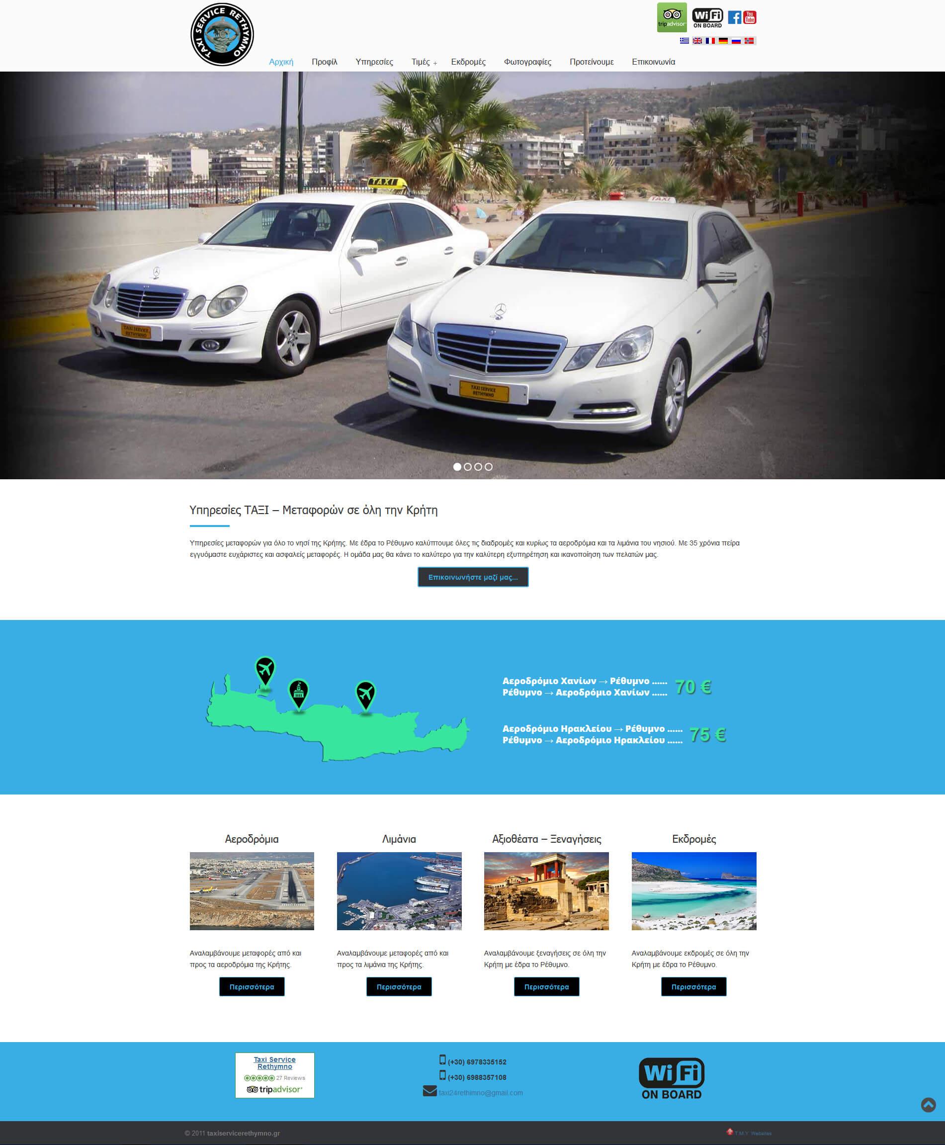 Taxi Service Rethymno - Homepage