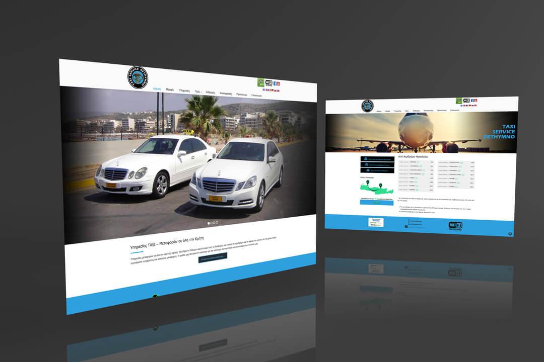T.M.Y. Ιστοσελίδες - taxiservicerethymno.gr