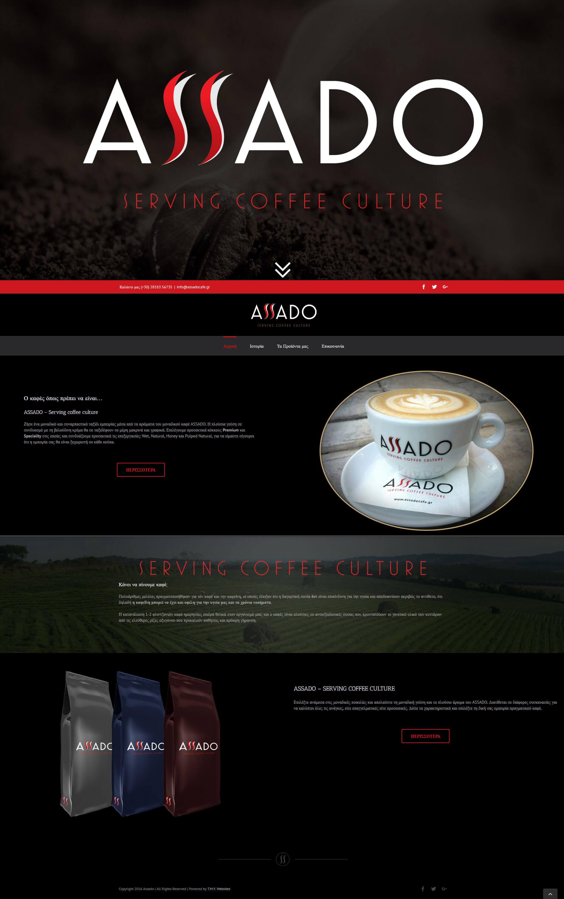 Assado Coffee - Homepage