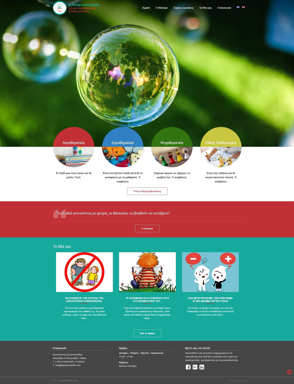 T.M.Y. Ιστοσελίδες - logotherapeftis.com