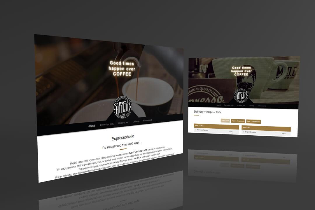 T.M.Y. Ιστοσελίδες - espressoholic.gr