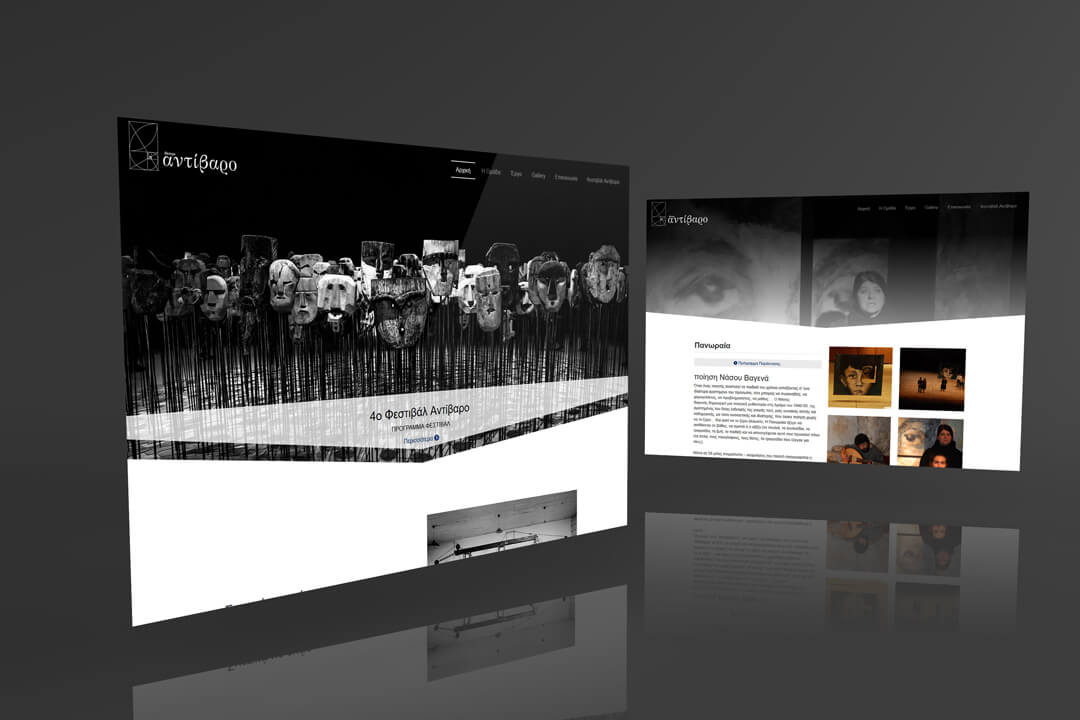 T.M.Y. Ιστοσελίδες - antivaro.com