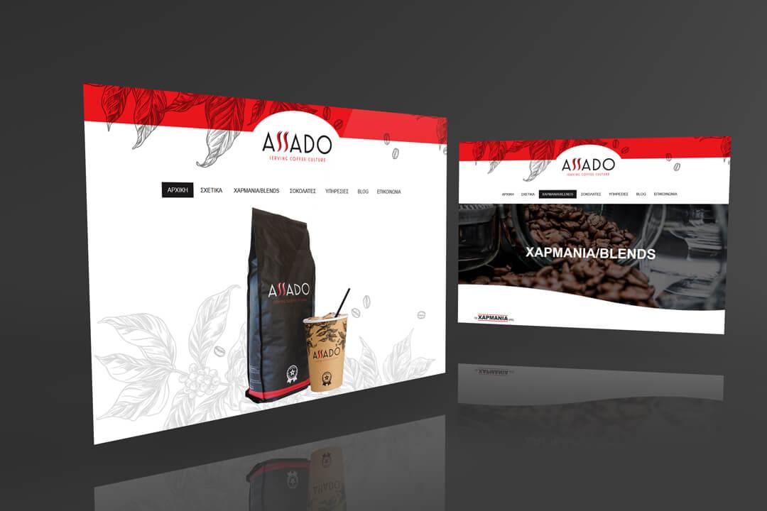 T.M.Y. Ιστοσελίδες - assadocafe.gr