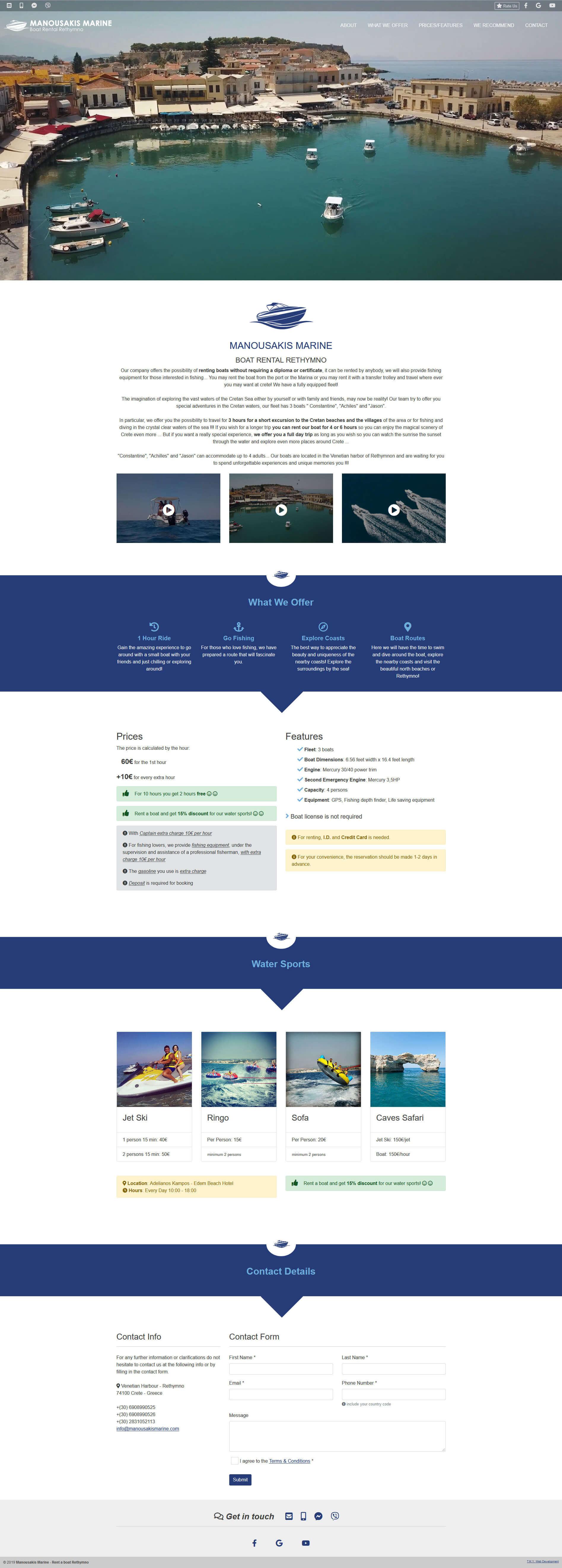 T.M.Y. Ιστοσελίδες - manousakismarinecom